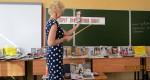 Библиотека в гостях у педагогов
